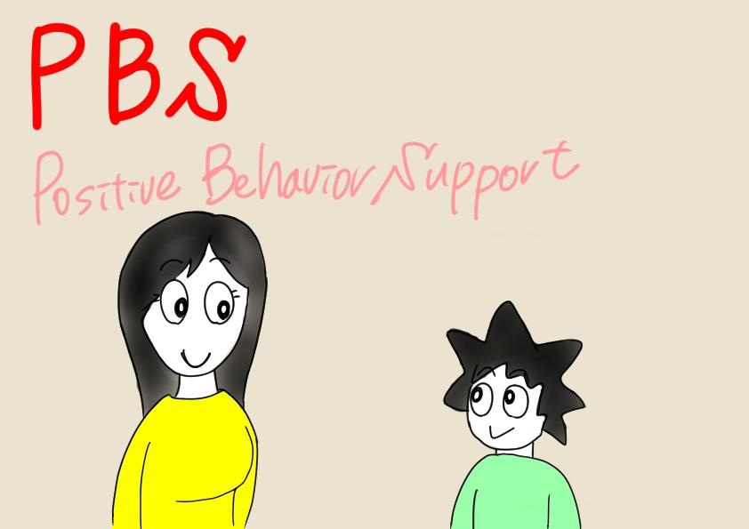 (ABA自閉症療育のエビデンス22)PBS:Positive Behavior Support(ポジティブビヘイビアサポート)