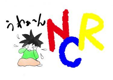 (ABA自閉症療育の基礎63)オペラント条件付けー速攻で問題行動を減らす「NCR:非随伴性強化法」