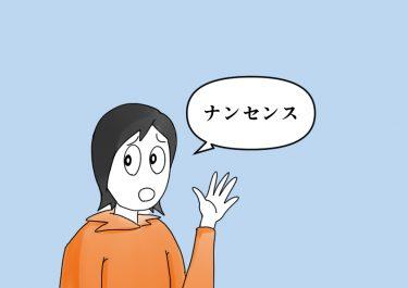 ABA(応用行動分析)では「怒るな」「悲しむな」はナンセンスですよー情動と行動(ABA:応用行動分析コラム6)