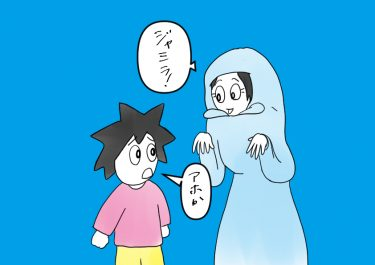 自閉症児は方言を使うか?療育で言葉を教えるとき標準語や敬語で教えるか?(ABA:応用行動分析コラム19)